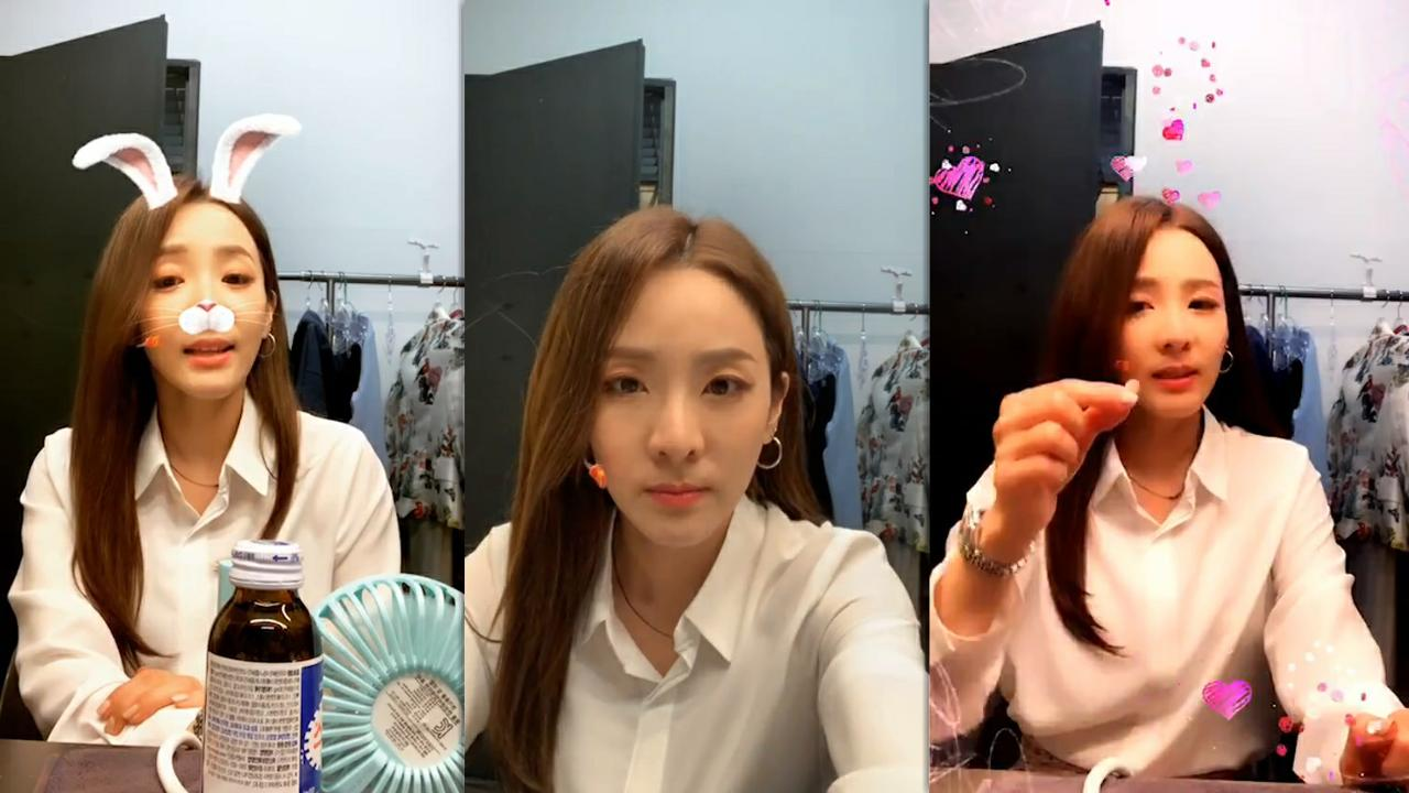 Sandara Park ( 박산다라 )'s Instagram Live Stream from May 23th 2020.